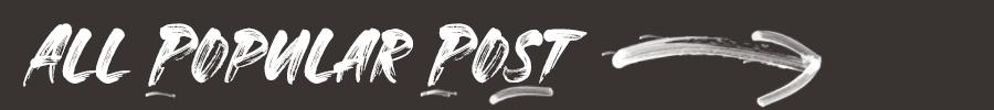 All-Popular-Post